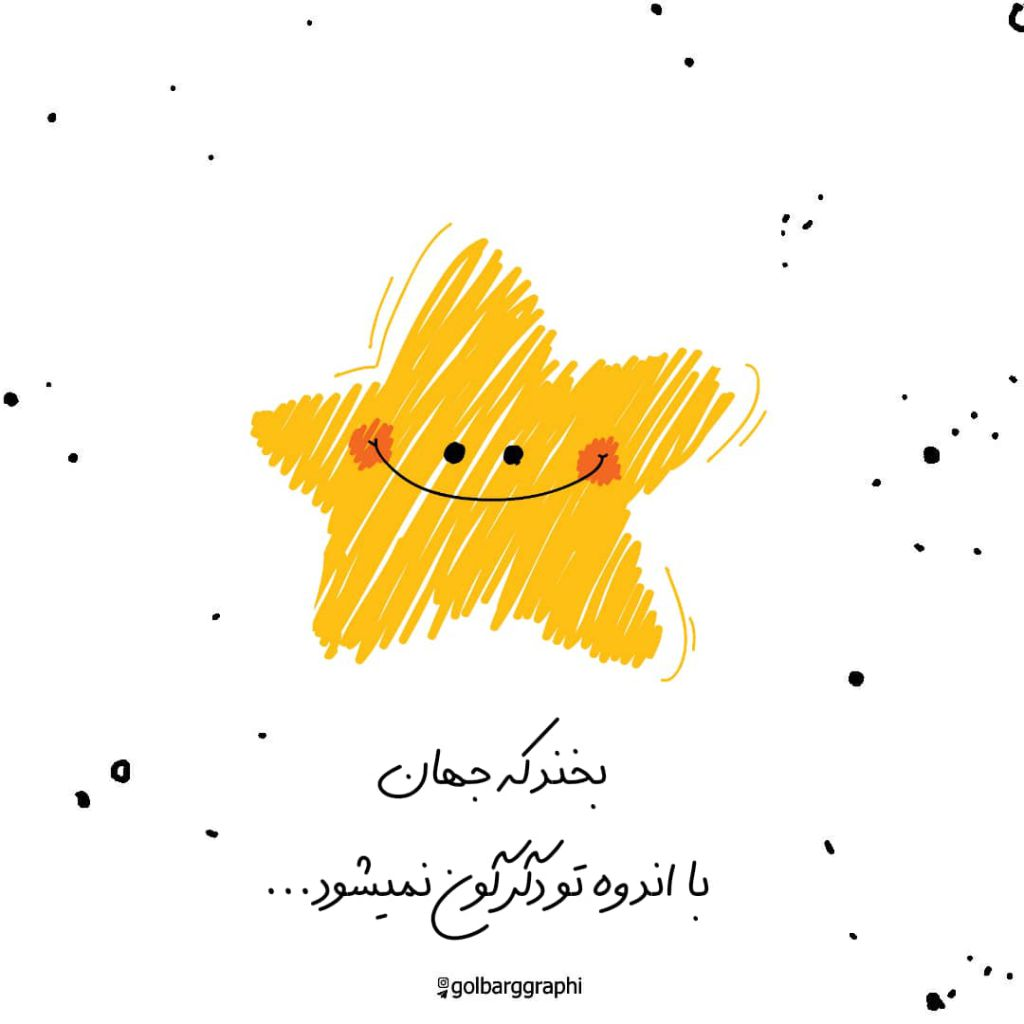 فونت فارسی راوی