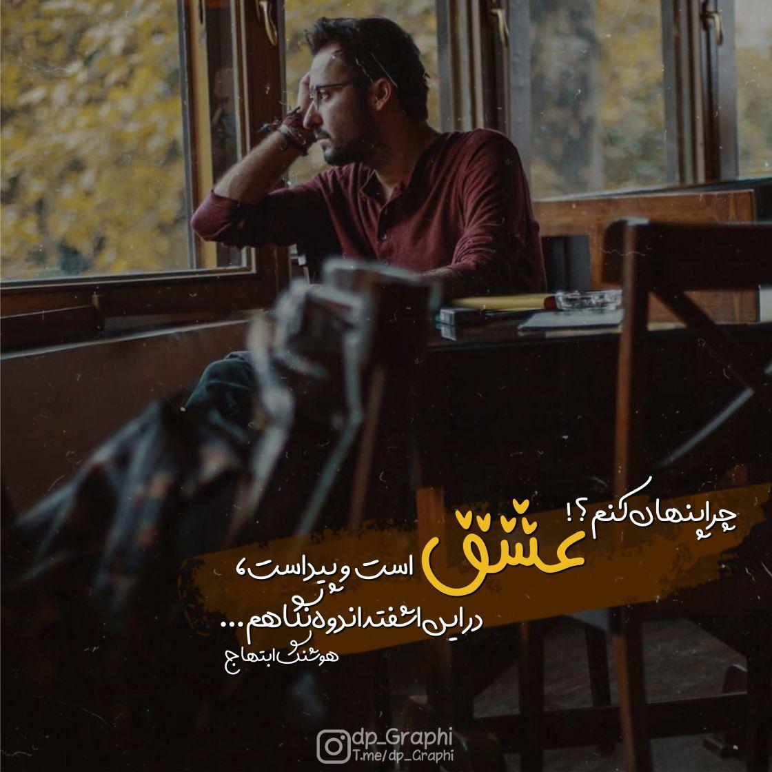 فونت فارسی دلبر 2 و یک عکسنوشته زیبا