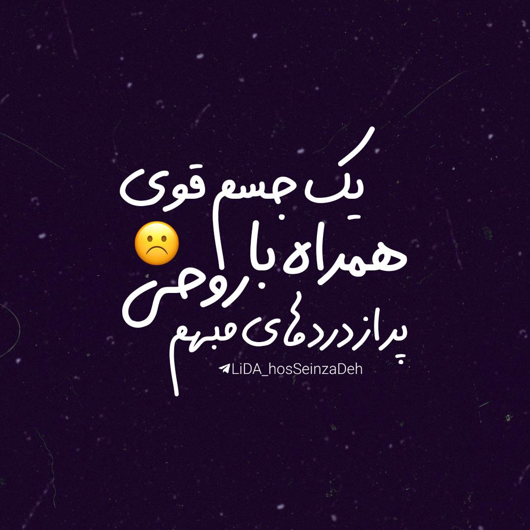 فونت فارسی قاصدک